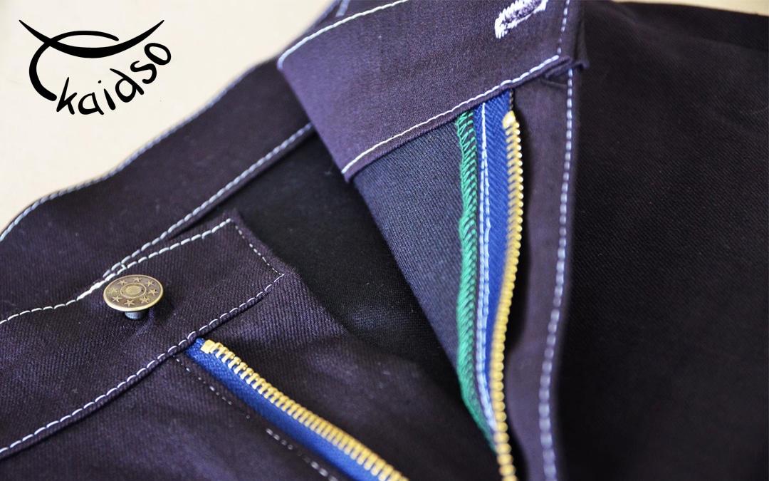 Aufbaukurs Hose mit festem Bund und Reißverschluss